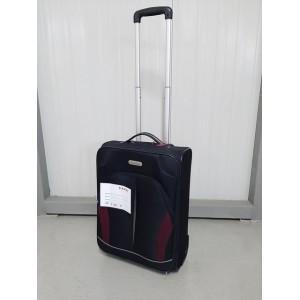Kis méretű utazóbőrönd