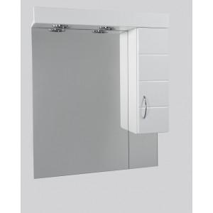 ÚJ MART fürdőszobai polcos tükör