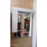 Fürdőszobai tükrös felső