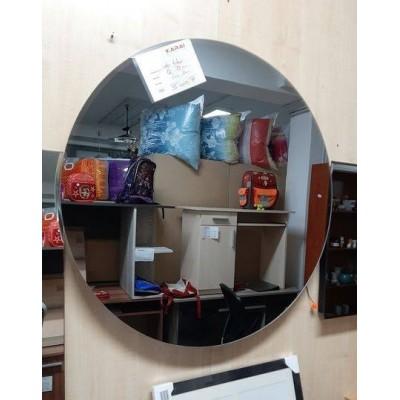 Nagy méretű ledes tükör