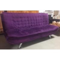 Kattanós IKEA kanapé
